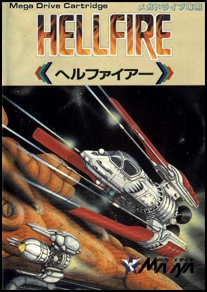 Hellfire Megadrive