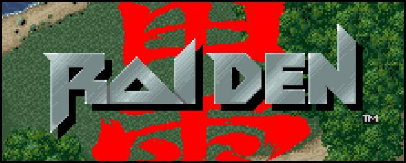 Raiden logo